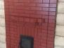 """Двухконтурная банная печь """"по серому"""" с водяным баком и конвекционными каналами #56"""