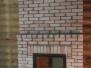Камин с большой стеклянной дверкой и вентиляционными каналами #35