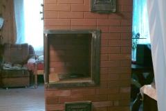 Однокомфорочная отопительно-варочная плита с духовкой