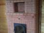 Отопительная печь под камин #10