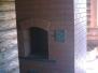 Отопительно-варочная печь с аркой и малым настилом #105